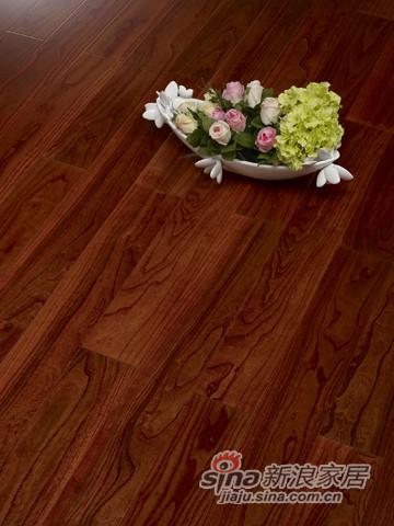 【永吉地板】实木复合平面——丽晶国际 香美柚永吉色