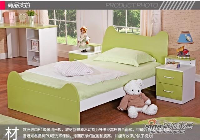 七彩人生实木床儿童床