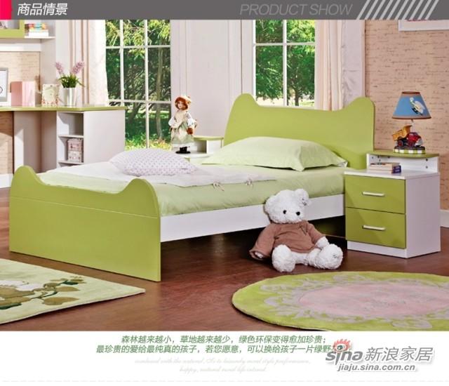 七彩人生实木床儿童床-1
