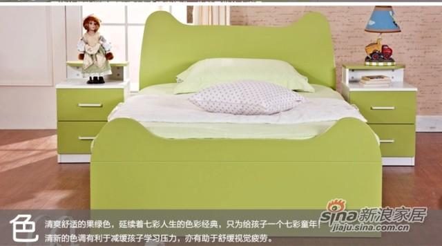 七彩人生实木床儿童床-3