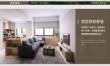 索菲亚衣柜-简约现代客厅定制 创意家具组合设计