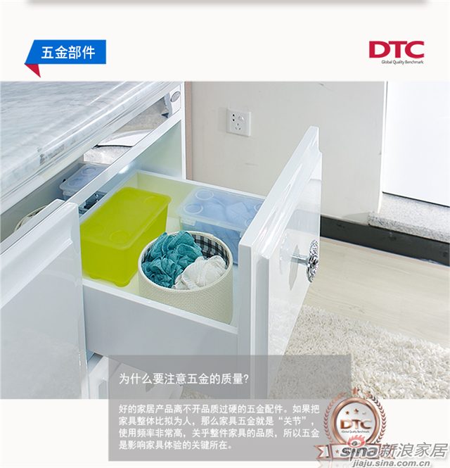DOUBLE-WALL DRAWER普通豪华抽帮滑轨M01系列-10