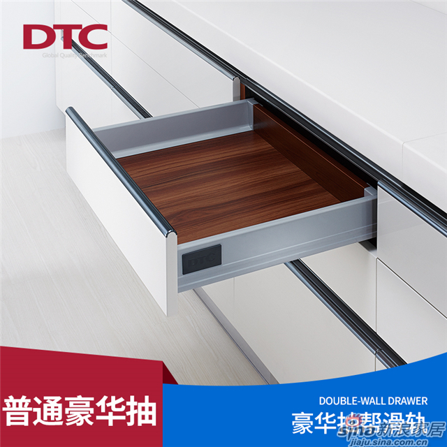 DOUBLE-WALL DRAWER普通豪华抽帮滑轨M01系列-11