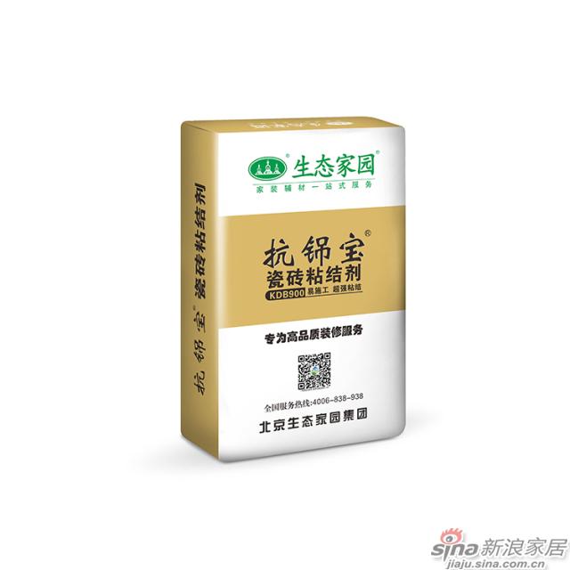 抗铞宝900瓷砖粘结剂-20kg