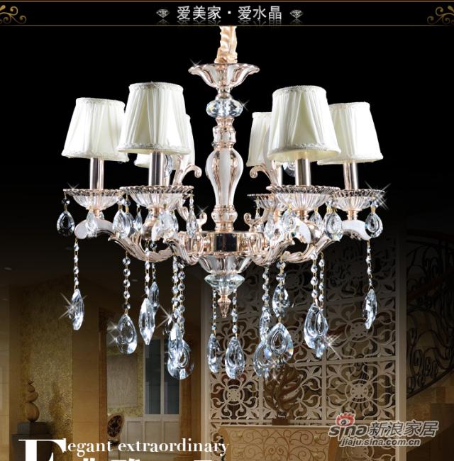 现代水晶吊灯 WB0101-6-0