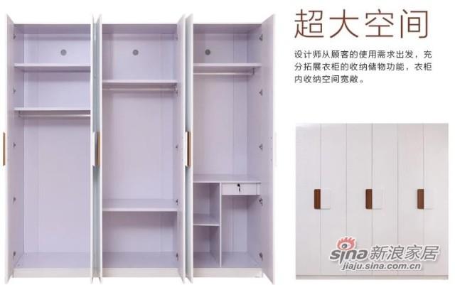 三叶家私简约组装六门衣柜-2