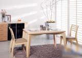 富之岛餐桌白榉系列12N15-1.2X0.8