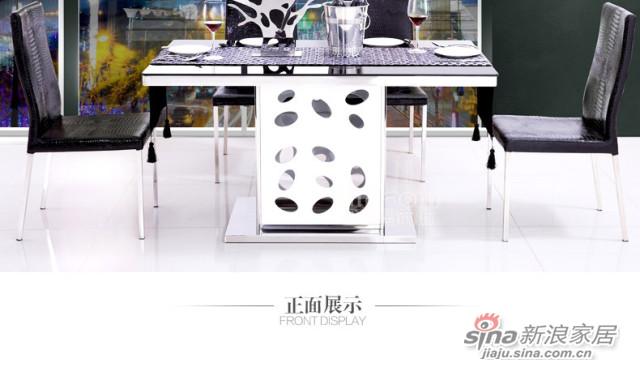 梵尔特系列现代简约黑白色钢化玻璃餐台-1