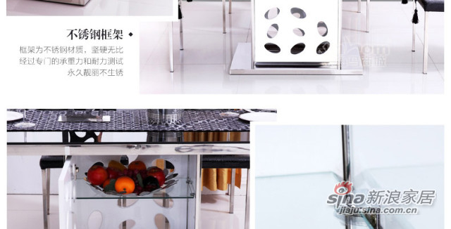 梵尔特系列现代简约黑白色钢化玻璃餐台-4