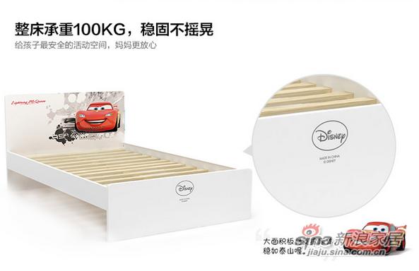 迪士尼汽车风暴儿童单床套房-2