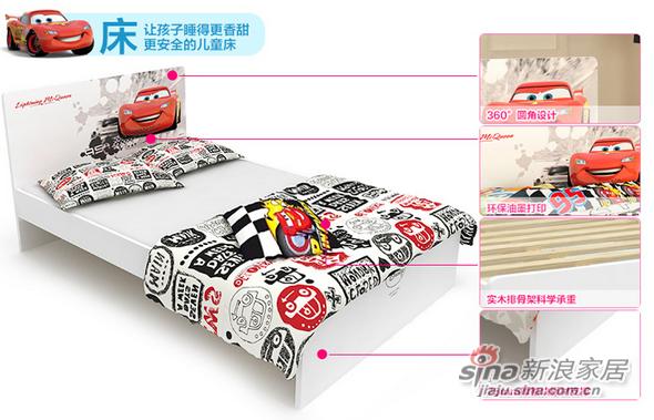 迪士尼汽车风暴儿童单床套房-3