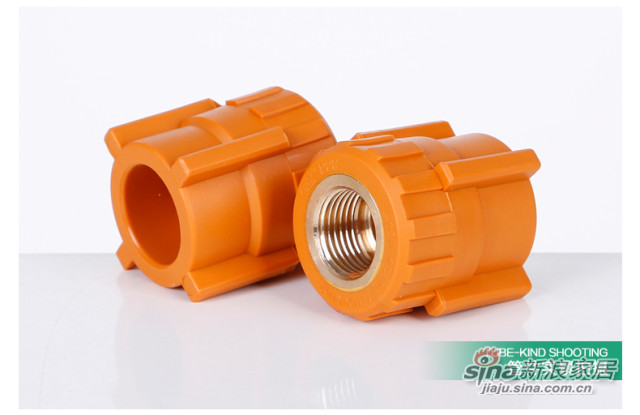 PPR水管配件 -1
