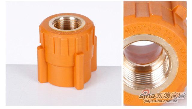 PPR水管配件 -2