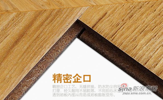 北美枫情地板 强化复合木地板 -3