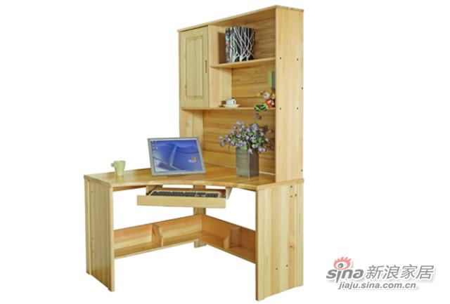 艾森木业名松屋松木书房系列全实木组合转角书桌 -1