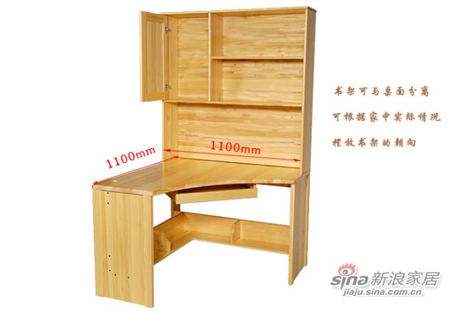艾森木业名松屋松木书房系列全实木组合转角书桌 -3