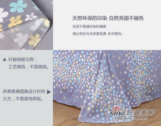 博洋家纺高支全棉印花床单四件套花曼枝-3