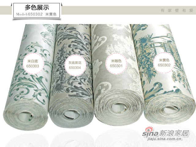 科翔壁纸65030x