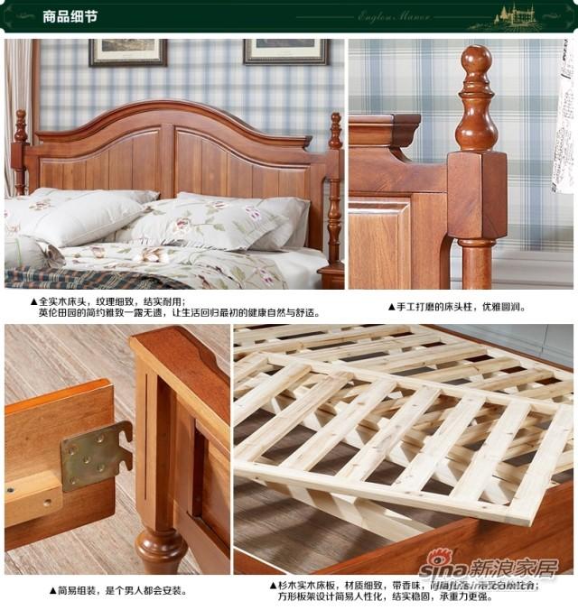 万恒通欧式实木床-2