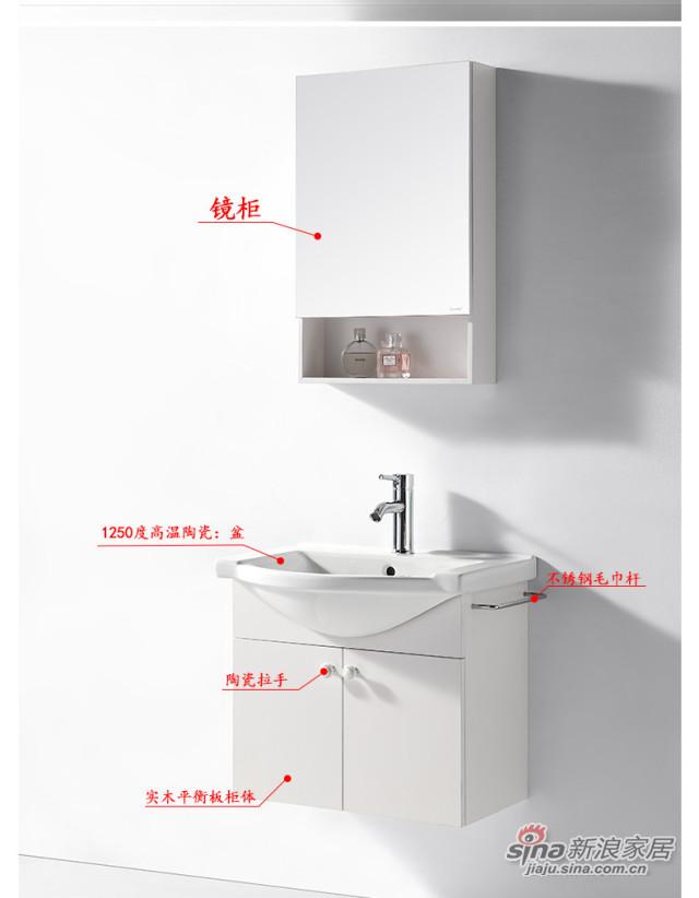 尚高浴室柜组合-1