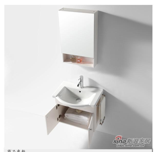 尚高浴室柜组合-2