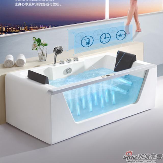联塑水疗按摩浴缸LY1703