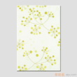 欧神诺瓷砖-亮光-青果清澄系列-YF041H3(300*450mm)
