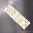 陶一郎-韩式墙纸系列-平面大腰线TW45123D-H(145*450mm)