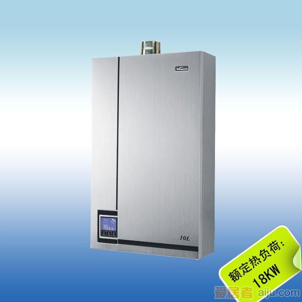 万和Q10E非常节能凝感冷凝恒温型墙排热水器JSQ18-10E(A9)