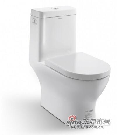法恩莎卫浴节水环保连体座便器FB1668