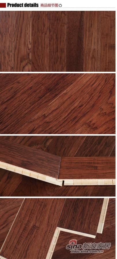 圣象康逸树码芯复合实木地板 NK3002-3