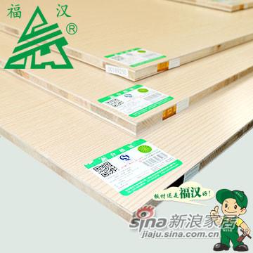 生态板-粉色橡木-0