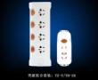 突破插座分控组合TH-04/TH-20