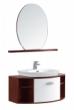 欧路莎BC-5003浴室柜