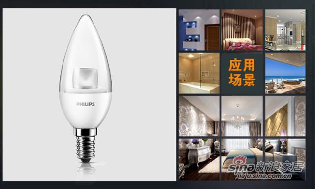 Philips/飞利浦 LED灯泡尖泡椒泡-1