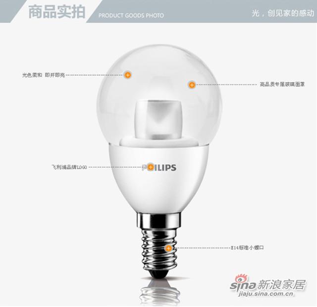 Philips/飞利浦 LED灯泡尖泡椒泡-2