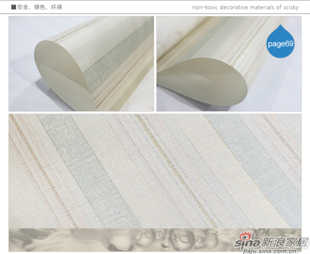 梦逐芳菲page68-77-14