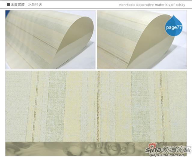 梦逐芳菲page68-77-22