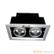 三立照明格栅射灯SLQ511