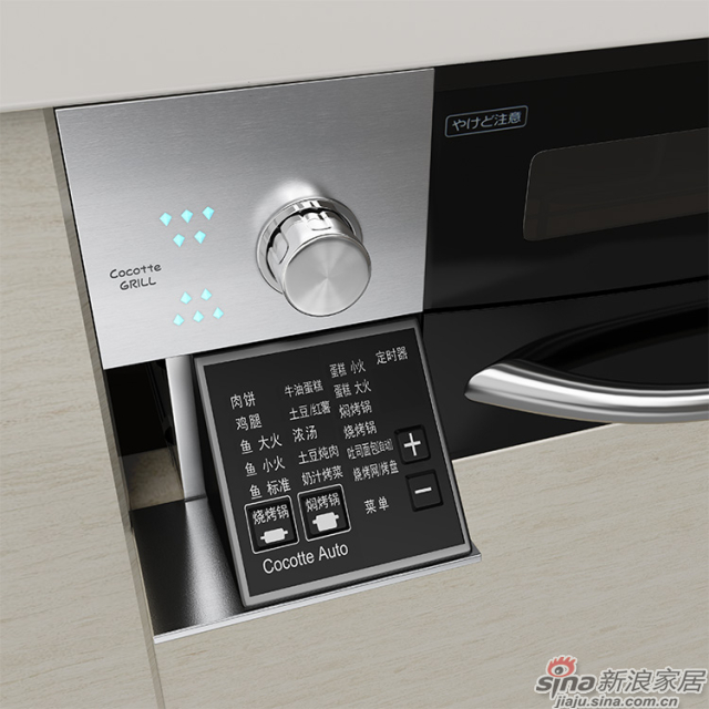 神厨系列 智能燃气烤箱灶-10
