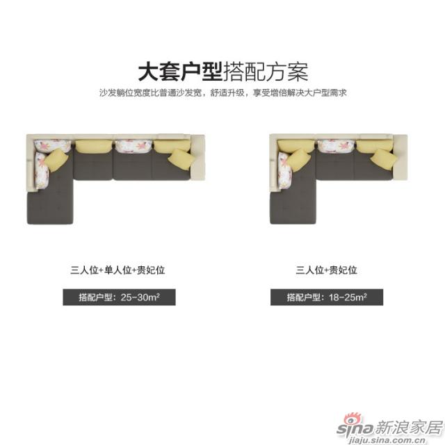 顾家家居(KUKA) 布艺沙发现代简约-1