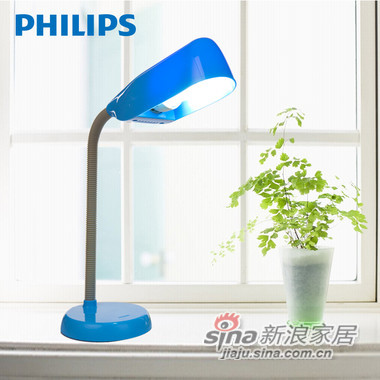 Philips/飞利浦 彩硕台灯
