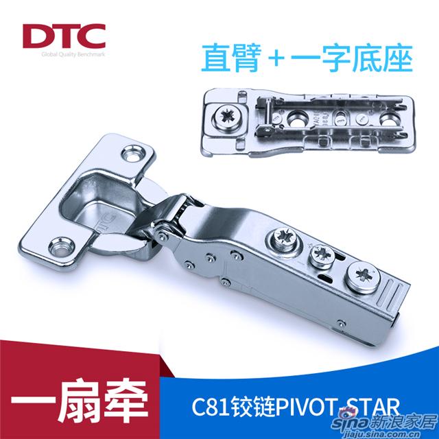 PIVOT-STAR一扇牵可调速阻尼铰链C81厚门铰链-13