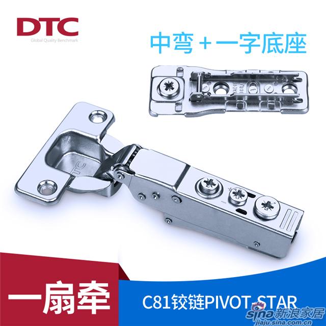 PIVOT-STAR一扇牵可调速阻尼铰链C81厚门铰链-14