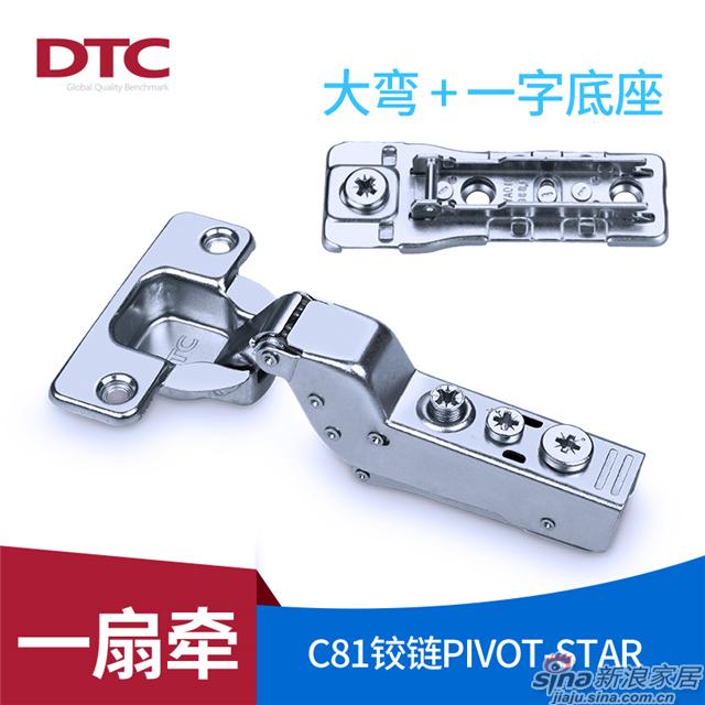 PIVOT-STAR一扇牵可调速阻尼铰链C81厚门铰链-15