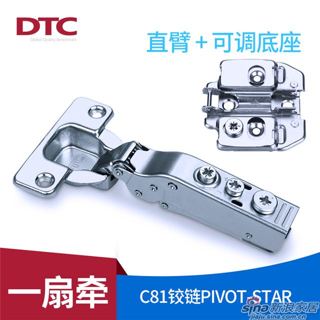 PIVOT-STAR一扇牵可调速阻尼铰链C81厚门铰链-16