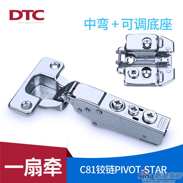 PIVOT-STAR一扇牵可调速阻尼铰链C81厚门铰链-17
