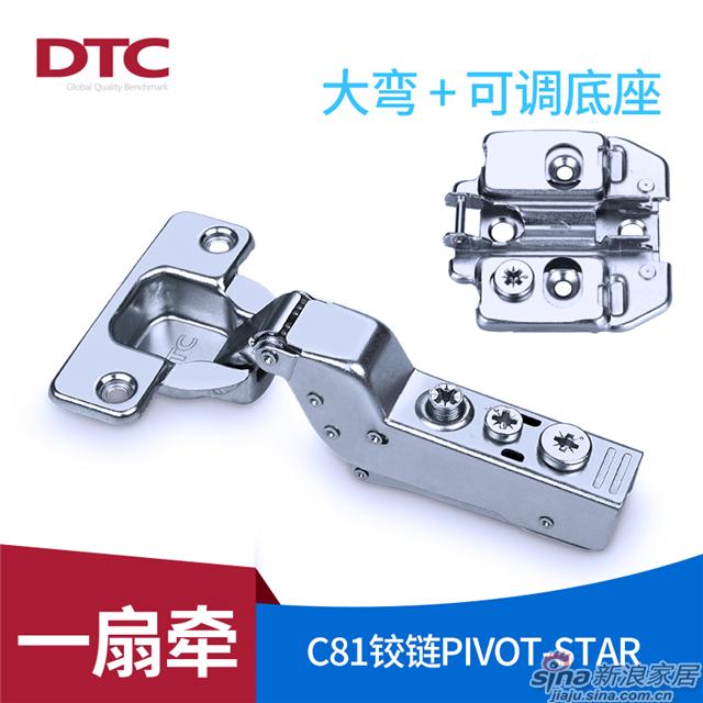 PIVOT-STAR一扇牵可调速阻尼铰链C81厚门铰链-18