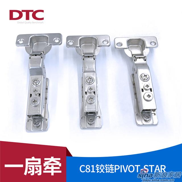 PIVOT-STAR一扇牵可调速阻尼铰链C81厚门铰链-19