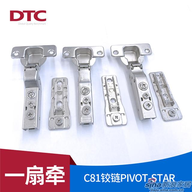 PIVOT-STAR一扇牵可调速阻尼铰链C81厚门铰链-20